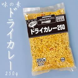 味の素) 国産米 ドライカレー