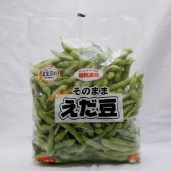 人気!!JA) 北海道 中札内産! 枝豆  1kg